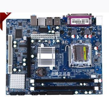 placa g32 775 ddr3 mas cpu 2,7 dual core y cooler